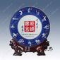 盘 纪念瓷盘 陶