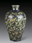 吉州窑玳瑁釉梅瓶