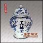 应陶瓷罐子 精品